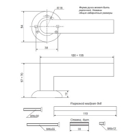 Ручки дверные H-0569-Z-CRM Apecs Premier