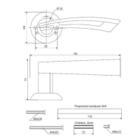Ручки дверные H-0599-A-GM/BW Apecs Premier