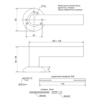 Ручки дверные H-0823-A-CR Apecs