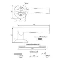 Ручки дверные H-0880-А-MB Apecs