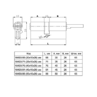 Цилиндровый механизм Kale 164 SX 76мм (40-10-26) латунь