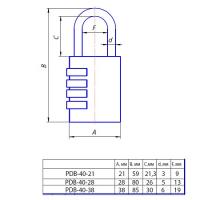 Замок навесной PDB-40-28 Apecs (кодовый)