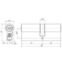 Цилиндровый механизм Гардиан GB 92(41/51) Ni (никель)