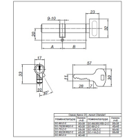 Цилиндровый механизм SC-60-C-AB Apecs