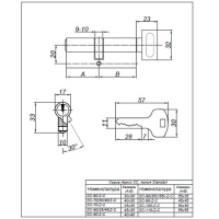Цилиндровый механизм SC-70(30C/40)-C-G Apecs