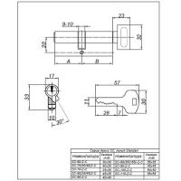 Цилиндровый механизм SC-70-C-G Apecs