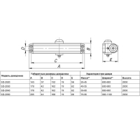 Доводчик Punto SD-2040 BR 55-80кг (корич)