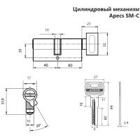 Цилиндровый механизм SM-100(40/60C)-C-NI Apecs