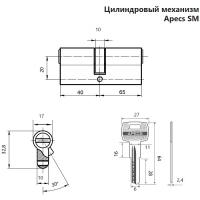 Цилиндровый механизм SM-105(40/65)-NI Apecs