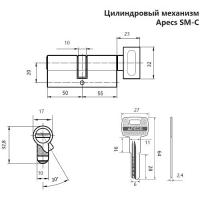 Цилиндровый механизм SM-105(50/55С)-C-NI Apecs