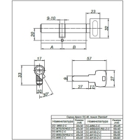 Цилиндровый механизм SM-70-C-G Apecs