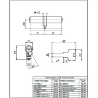 Цилиндровый механизм SM-80(35/45)-G Apecs