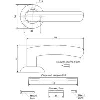 Ручки дверные H-0893-A-AB Apecs