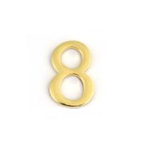 Цифра дверная Apecs DN-01-8-Z-G (золото)