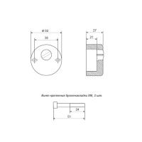 Броненакладка APECS Protector Pro 50/27-CR (хром)