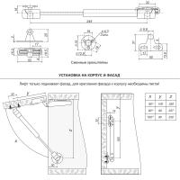 Газовый лифт GL102GR/80/3 BOYARD