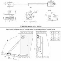 Газовый лифт GL103GR/80/3 BOYARD (для секретера)