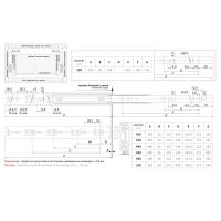 Шариковые направляющие DB3501Zn/450 BOYARD