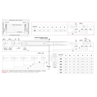 Шариковые направляющие DB3501Zn/500 BOYARD