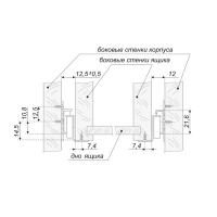 Роликовые направляющие DS01W.1/300 BOYARD