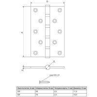 Петля универсальная AVERS 100*70*2,5-B4-MB (мат. бронза)