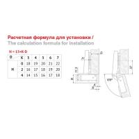 Мебельная петля H200A02/0112 Boyard