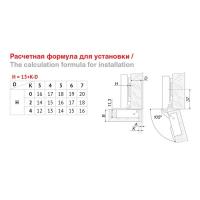 Мебельная петля H301A02/0910 Boyard