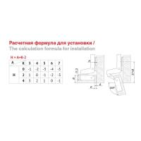 Мебельная петля H301C02/0910 Boyard