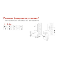 Мебельная петля H502C/1410 Boyard