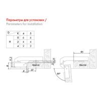 Мебельная петля H74051/0612 Boyard