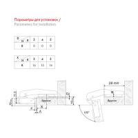 Мебельная петля H74551/2738 Boyard