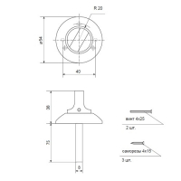Поворотник Apecs TT-0803-8/75 CR (хром)