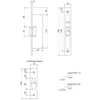 Роликовый фиксатор Apecs R-0002 CR (хром)