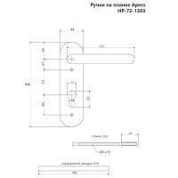 Ручки на планке Apecs HP-72.1303-INOX