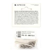 Комплект для фиксации дверных ручек FS-01-M6*8,4 Apecs