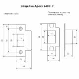 Защелка Apecs 5400-P-CR (хром)