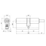 Цилиндровый механизм Гардиан GB 102(51/51V) Ni (никель)