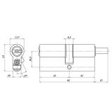 Цилиндровый механизм Гардиан GB 82(41/41V) Ni (никель)