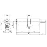Цилиндровый механизм Гардиан GB 92(41/51V) Ni (никель)