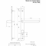 Ручки на планке Apecs HP-92.7005-W