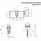 Цилиндровый механизм SM-110(50C/60)-C-NI Apecs