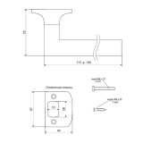 Ручка-защелка APECS 8023-05-AC (медь)