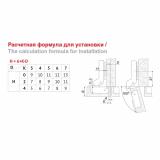 Мебельная петля H301B02/0910 Boyard