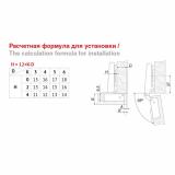 Мебельная петля H402A21/1310 Boyard