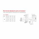 Мебельная петля H402C21/1310 Boyard