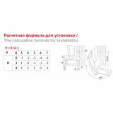 Мебельная петля H600C02/0112 Boyard