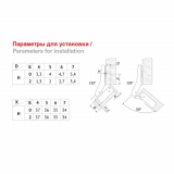 Мебельная петля H641C02/2110 Boyard