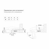 Мебельная петля H74402/2110 Boyard