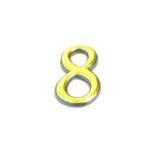 Цифра дверная 8 (золото)