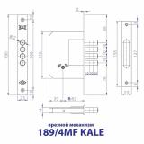 Замок врезной Kale Kilit 189 4MF (3 ключа)